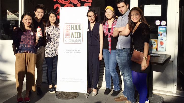 Chinese Food Week 2, édition 2015, diner au 0 d'attente