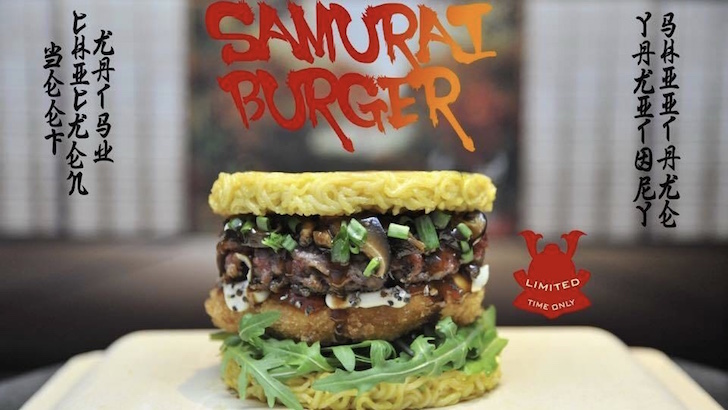 Le Ramen Burger version Samouraï du W for Wok