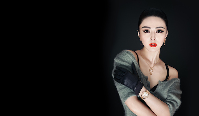 Fan Bing Bing pour Chopard