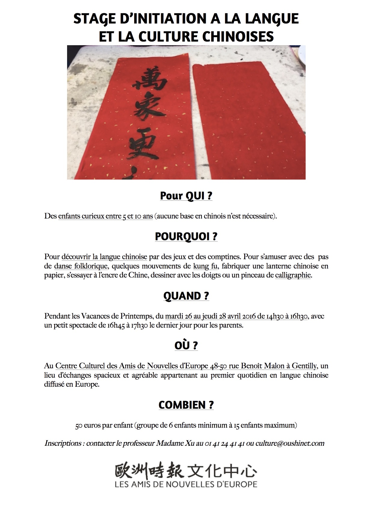 STAGE CHINOIS PAQUES 2016