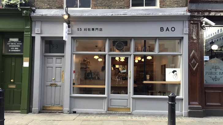 Chez Bao London