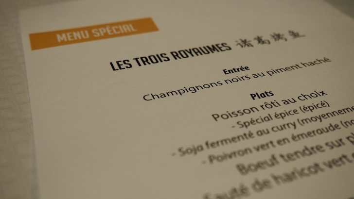 Chinese Food Week 3 @ Les Trois Royaumes